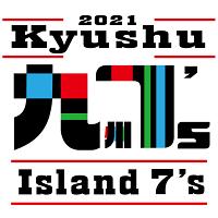 九州アイランドセブンズのロゴ